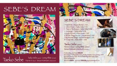 2nd Album「SEBE'S DREAM」